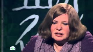 Школа Злословия - Наталья Громова