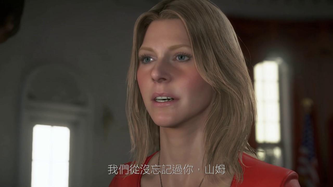 PS4《Death Stranding》Briefing (解說) 宣傳影像 (4K 中文字幕版)