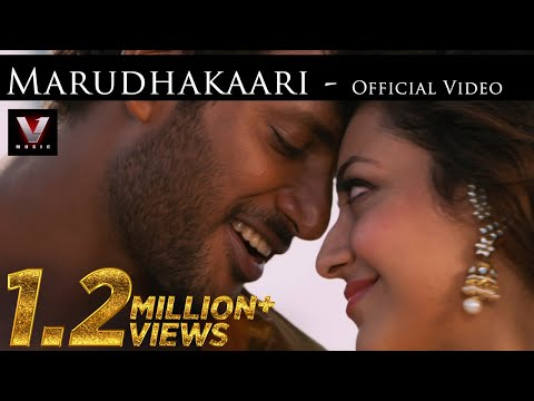 Marudhakaari Song Lyrics From Paayum Puli