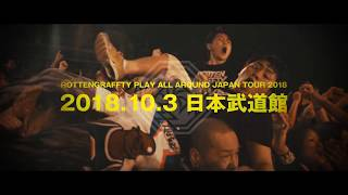 """ROTTENGRAFFTY PLAY ALL AROUND JAPAN TOUR 2018 in 日本武道館 SPOT """"R..."""