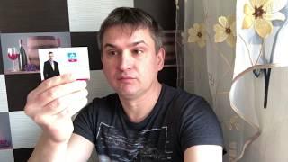 ⭕️ Какой должна быть визитная карточка риэлтора |  Риэлтор Москва