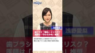 菅田将暉と本田翼 本当の関係は? http://www.news-postseven.com/archi...