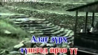 Karaoke Martagdashgui namar kinonii duu Мартагдашгүй Намар Караоке