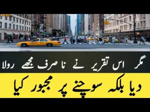 Imran Khan A To Z Mp3 Song Download Songmp3rockers