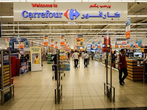 Carrefour Shoping Maal Dubai hd view