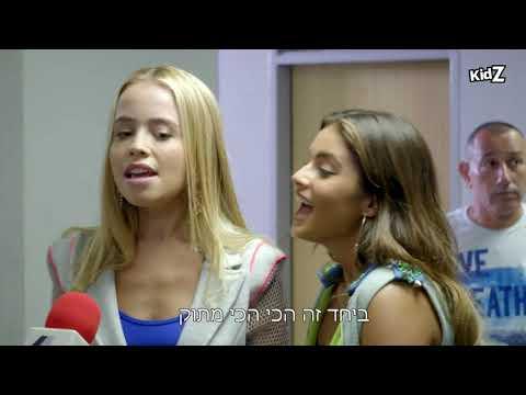 כפולה - השיר של נועה וגאיה