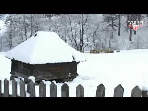 Dikava, Tara, Serbia | Winter Landscape | 2017