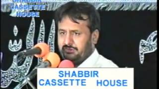 Zakir Saqlain Ghallu - Shahdat Syeda Sakina a.s