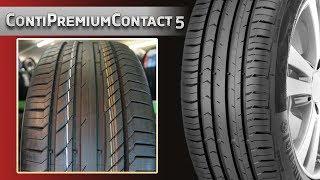 Обзор летней шины Continental ContiPremiumContact 5
