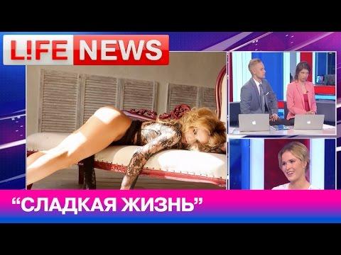 Лукерья Ильяшенко показывает личные фото с телефона