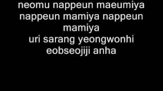 Fight The Bad Feeling [with Romanized Lyrics]  - T-max