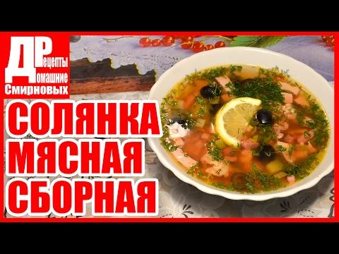 Старорусская кухня: ушное