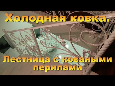 Крыльцо для частного дома из металла своими руками фото схемы чертежи