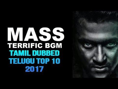TOP10 TAMIL DUBBED TELUGU BGMS UPTO 2017 || BASS BOOSTED ||TOP NATION TELUGU ||