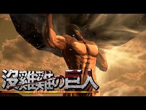 【進擊的巨人】 Attack on Titan #6...
