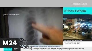 Актуальные новости мира за 27 ноября: в Нью-Йорке запретили курить электронные сигареты - Москва 24