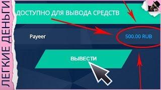 ВЫВЕЛ 1 000 000 с Olymp trade! лучший заработок в интернете! Олимп трейд