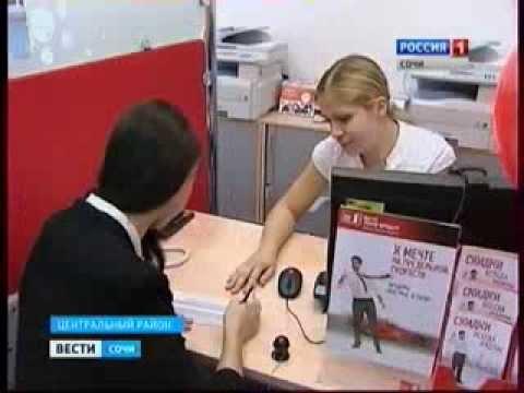 банк хоум кредит м бабушкинская