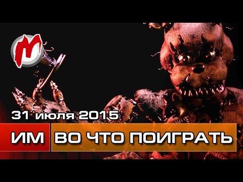 Survarium – описание и дата выхода в России и мире, оценки