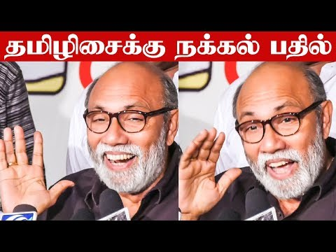 Tamilisai-க்கு Kattapa Character-ஐ  பாத்து பயமா? | Sathyaraj நக்கல்
