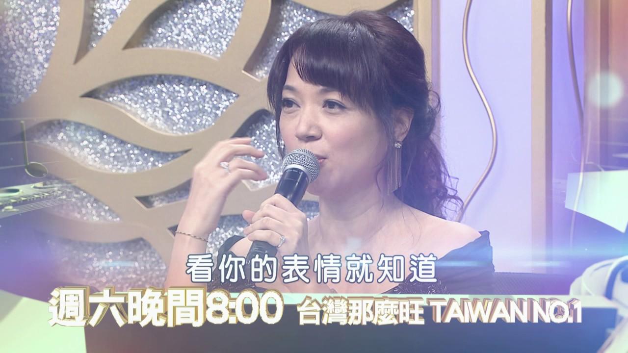 8/5臺灣那麼旺- PROMO4 - YouTube