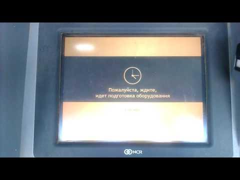 Как внести наличные на карту через банкомат