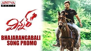 Download Hindi Video Songs - Bhajarangabali Promo || Winner Movie || Sai Dharam Tej, Rakul Preet || Thaman SS