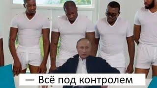 Третья мировая война (перезапуск)