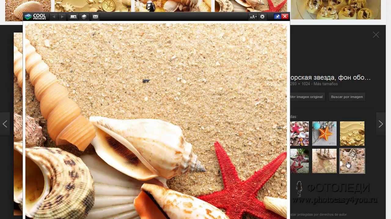 Найти похожие фотографии по цветовой гамме в Google - YouTube