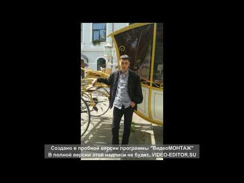 Видео  Фотографии  Разное