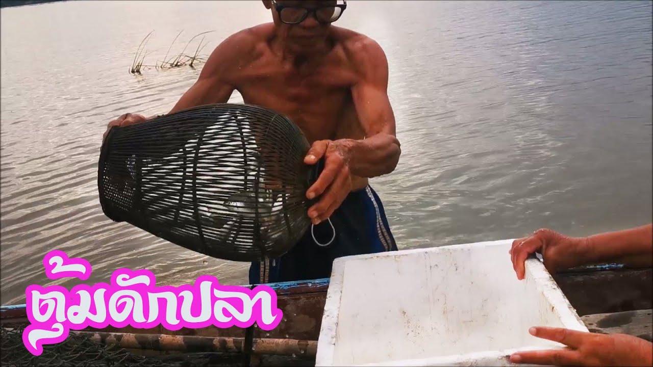 ตุ้มจับปลา ชายหาด @ แม่น้ำโขง