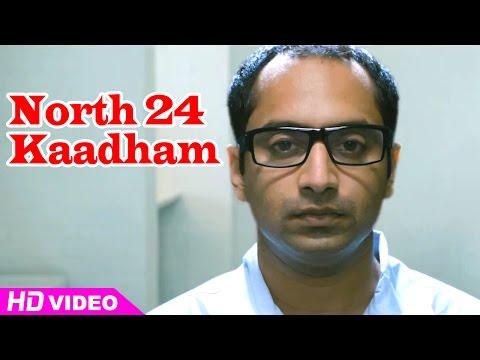 North 24 Kaatham Malayalam Movie | Scenes | Fahadh Faasil Gets Ready To Office | Swathy Reddy