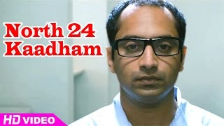 North 24 Kaatham Malayalam Movie | Scenes | Fahadh Faasil gets ready to office | Swathy Reddy
