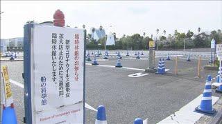 東京・お台場に中等症1000人規模の臨時施設設置へ(20/04/24)