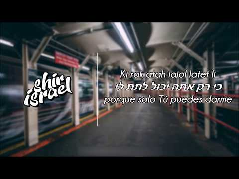 Anisayon Haze הניסיון הזה - Ishay Ribo (Español)