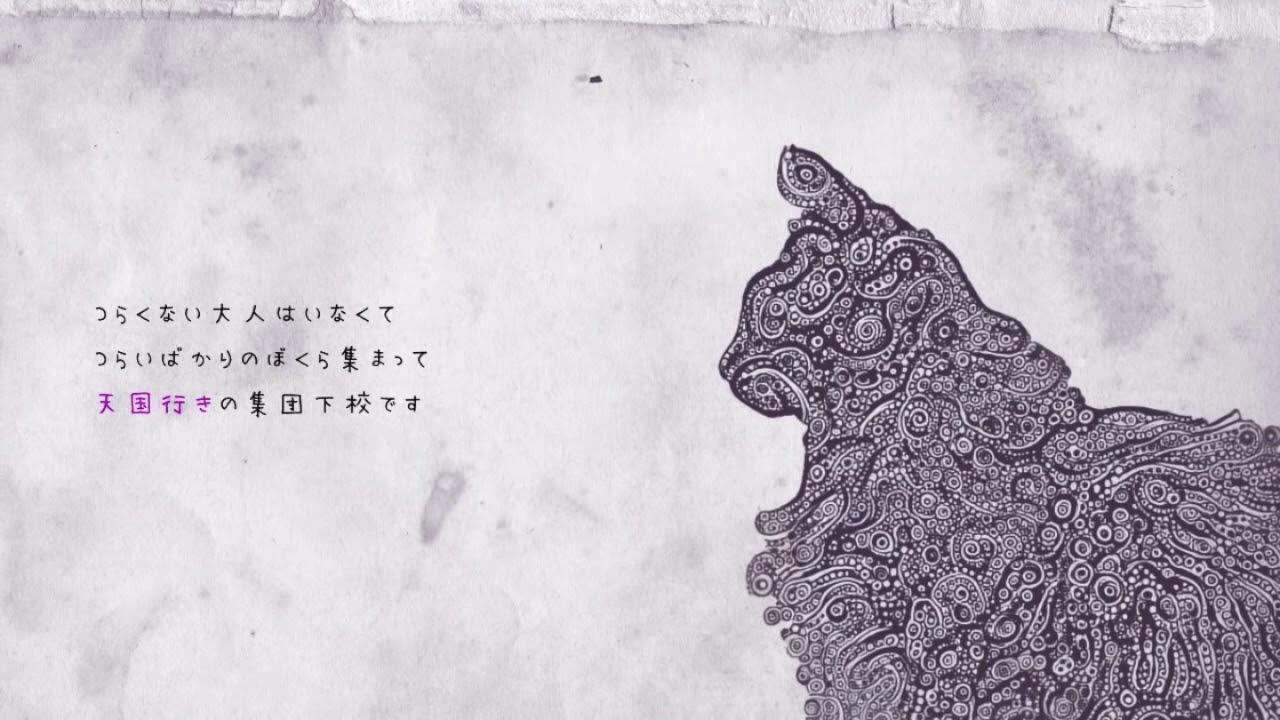 猫の食卓 ~ The Cat's Dining Table JPN cover