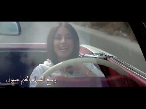 Hiba Tawaji / min elly bye5tar 2020 covered by Ahmed Wehbe