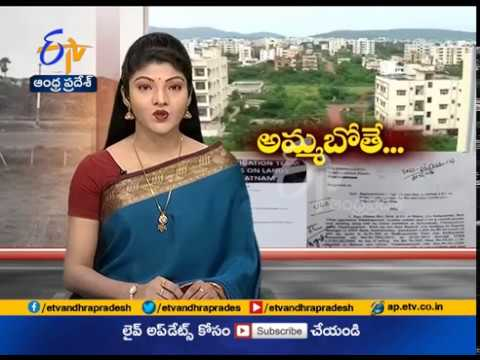 Land Owners Facing Problems From Sri Krishna Housing Society Layout | in Vizag
