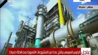 شاهد.. البترول تعرض فيلما تسجيلا عن صناعة البتروكيماويات في مصر