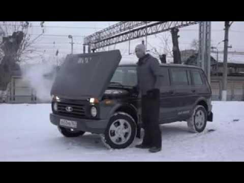 НИВА ЗАКИПЕЛА - YouTube