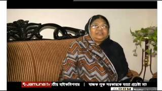 Investigation of Invalid Arms in Bangladesh