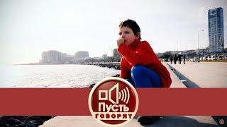 Клан Брежневых-Милаевых узнает правду о семилетнем наследнике. Пусть говорят. Выпуск от 26.02.2019
