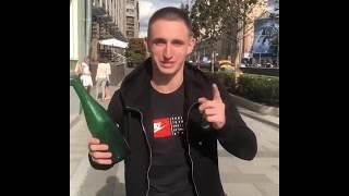 Пранк разбил бутылку на голову при всех
