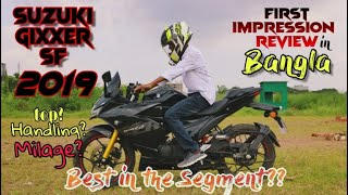 First impression review of the SUZUKI GIXXER SF FI ABS 2019 || PRICE & SPECIFICATION IN BANGLA