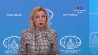 Ռուսաստանը դատապարտում է ԱՄՆ ի գործողություններն ընդդեմ Սիրիայի, իսկ Թուրքիան՝ աջակցում