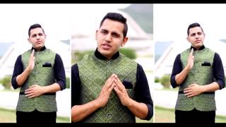 Latest Punjabi Naat 2016 || Lajpaalaan || Official Video || Tabish Iqbal
