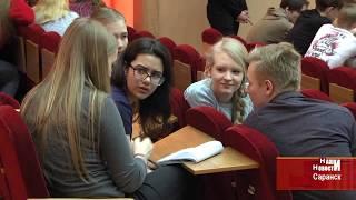 В Саранске прошёл финал Чемпионата Мордовии по «Что? Где? Когда?» среди школьников