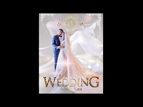 H\u0026A - Armenian Wedding (Армянская свадьба)