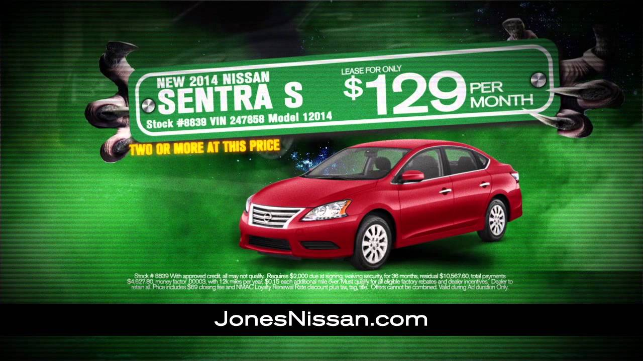 New Nissan Sentra, Altima, And Rogue Prices Sumter, SC Jones Nissan