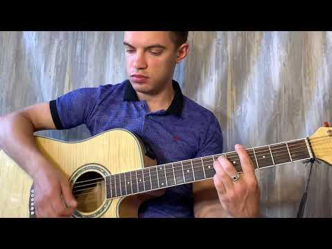 Xcho - Волна на гитаре + разбор песни